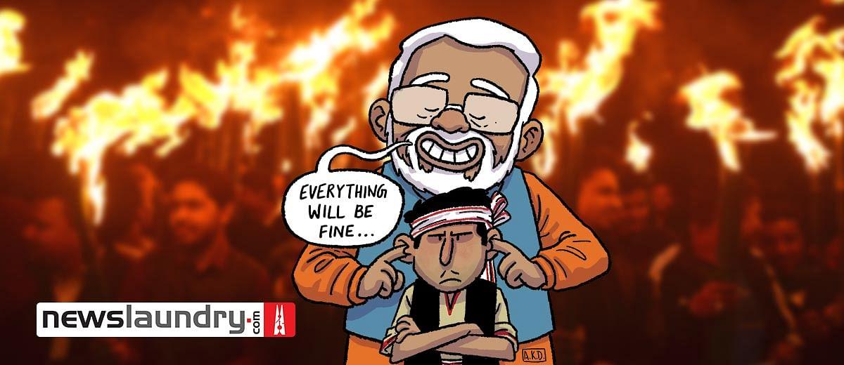 Assam shutdown: Sob theeke aase?