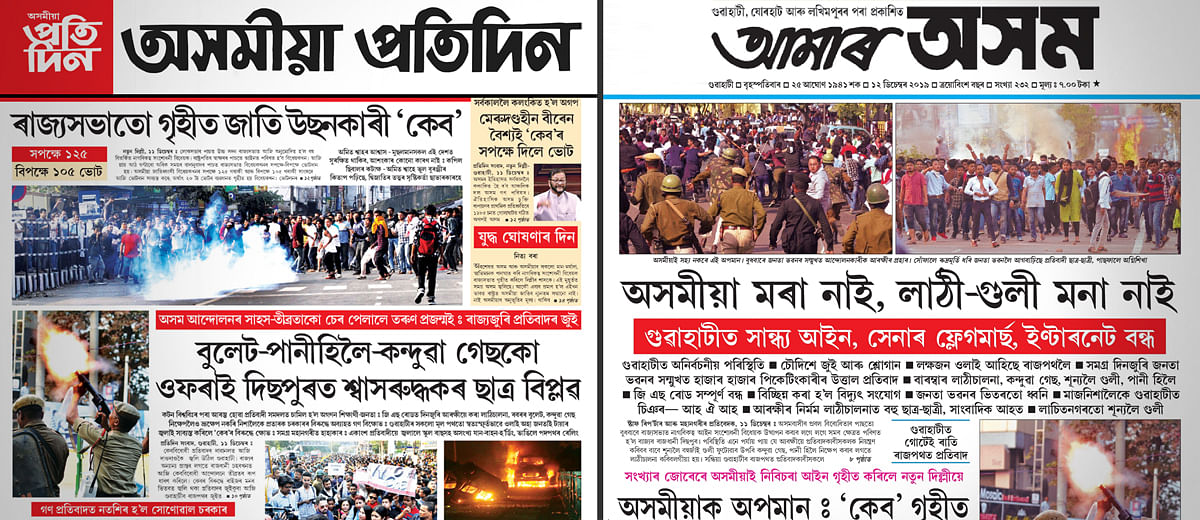 'Time to declare a war': Assam's papers rail against Citizenship Bill, laud protests against it