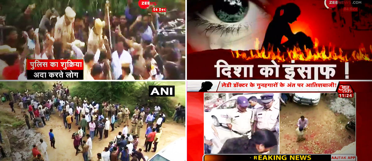 Celebrations abound over the killing of Hyderabad rape accused. Are you surprised?