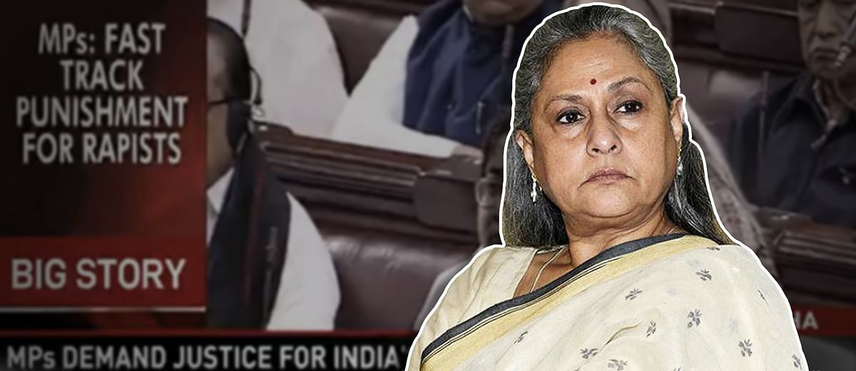 Jaya Bachchan says the public should lynch rapists. Here are 5 things she could have done instead