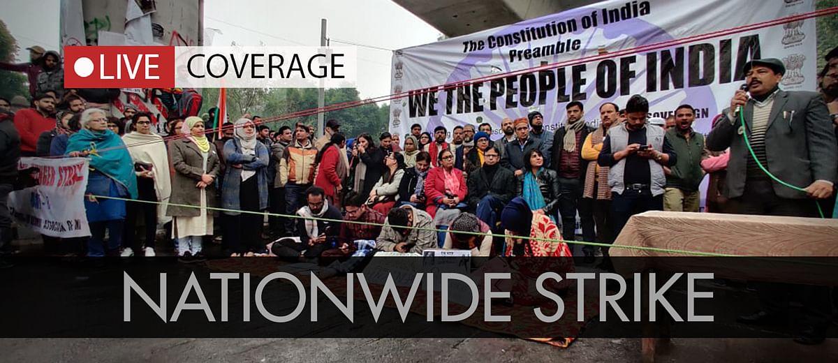LIVE: Protests erupt against Modi regime's labour policies, citizenship law