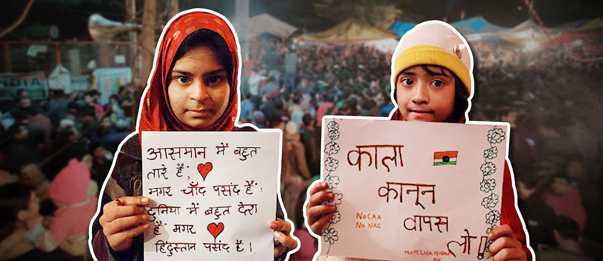 In pictures: The 'kids' corner' at the Shaheen Bagh protest