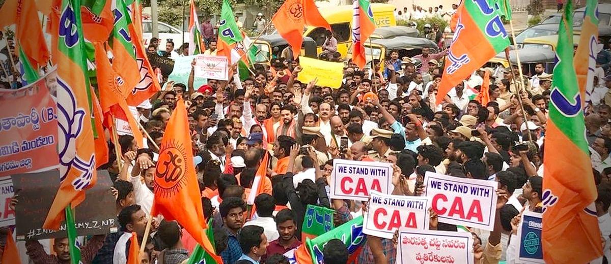 सीएए विरोधी आंदोलन और गांधी की प्रासंगिकता