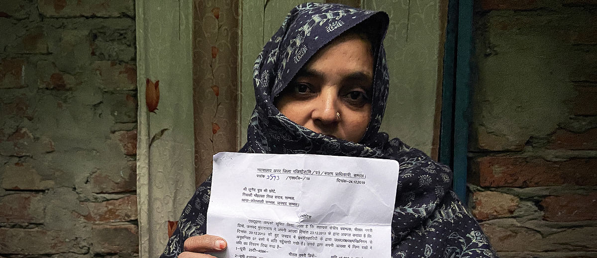'I cannot pay even five rupees, forget 50,000. I'd rather go to jail': Muslim families in UP's Sambhal respond to notices for damages