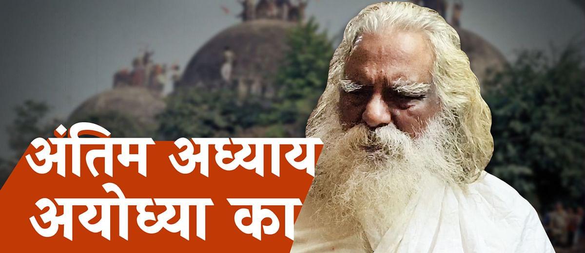 'श्री राम जन्मभूमि न्यास पहले से ही है, उसी का विस्तार कर मंदिर निर्माण हो'