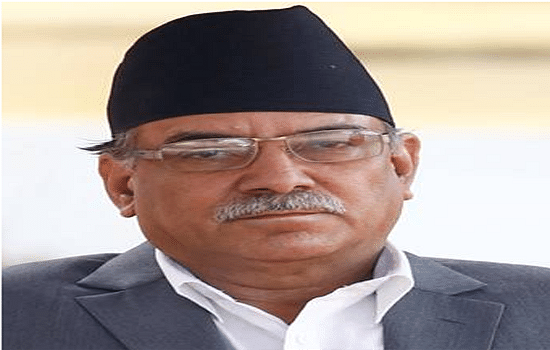 PM Deuba's India visit successful: Prachanda