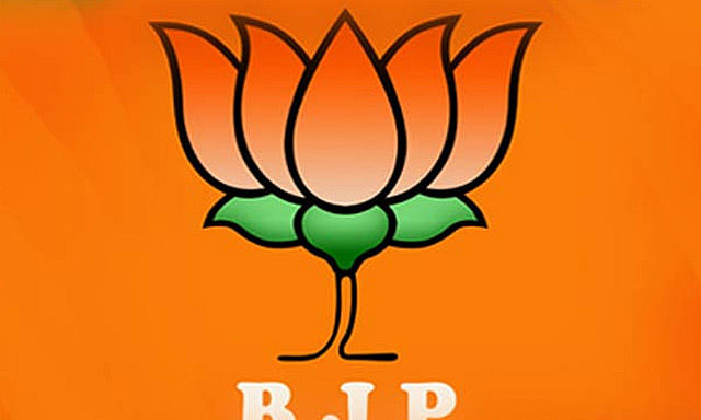 BJP parliamentary meeting begins in New Delhi