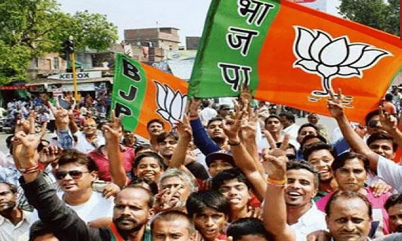 BJP manifesto reiterates stand on abrogation of Article 370, Article 35A