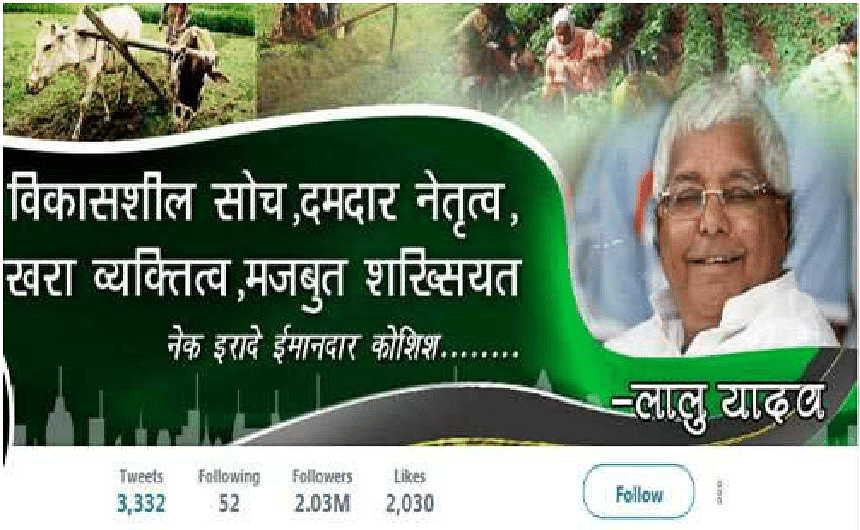 Lalu emerges as first leader of Bihar with two million followers on Twitter
