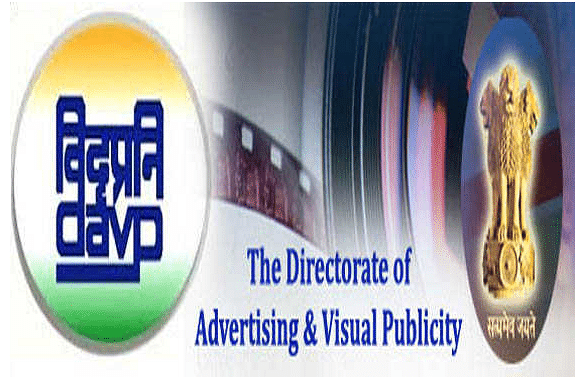 DAVP stops ads of 51 newspapers for unsatisfactory reply to complaints of 'paid news'