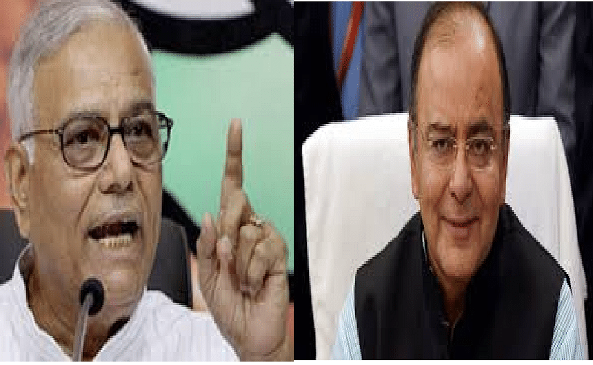 Had I been applicant, Jaitley would not be Minister