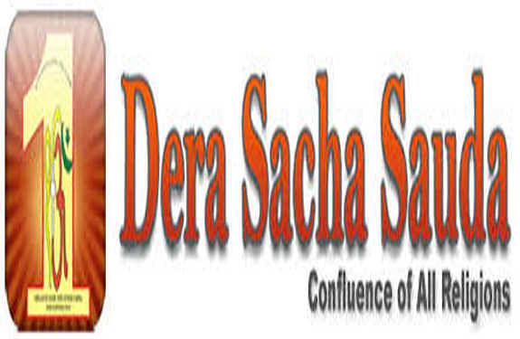 5 Dera followers arrested for torching Malout Railway Station
