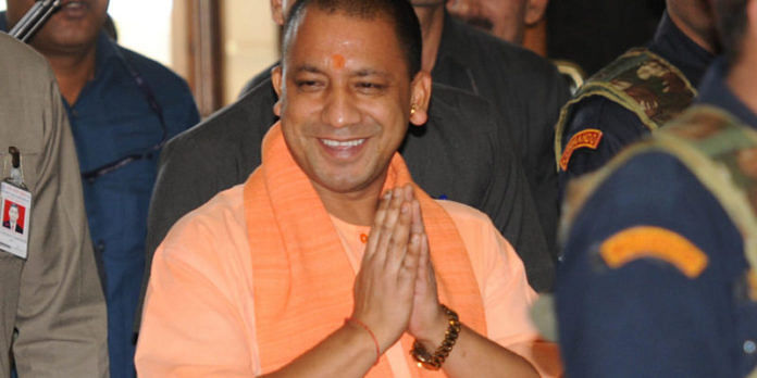 Yogi to visit districts to supervise development works from August 9