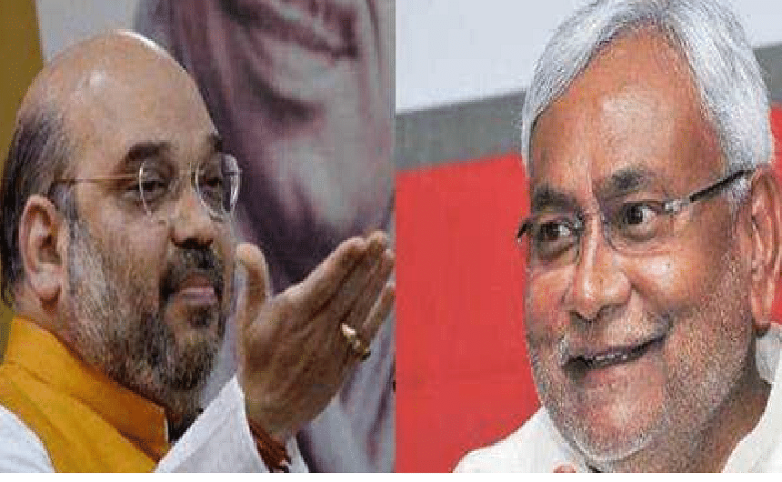 Amit Shah welcomes Nitish's entry in NDA