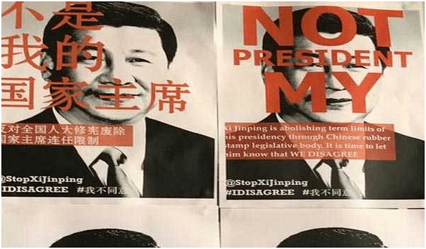 Xi 'Not My President' posters emerge outside China