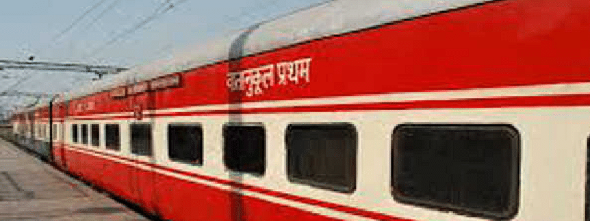 Shramik Express with 1520 people leaves for MP