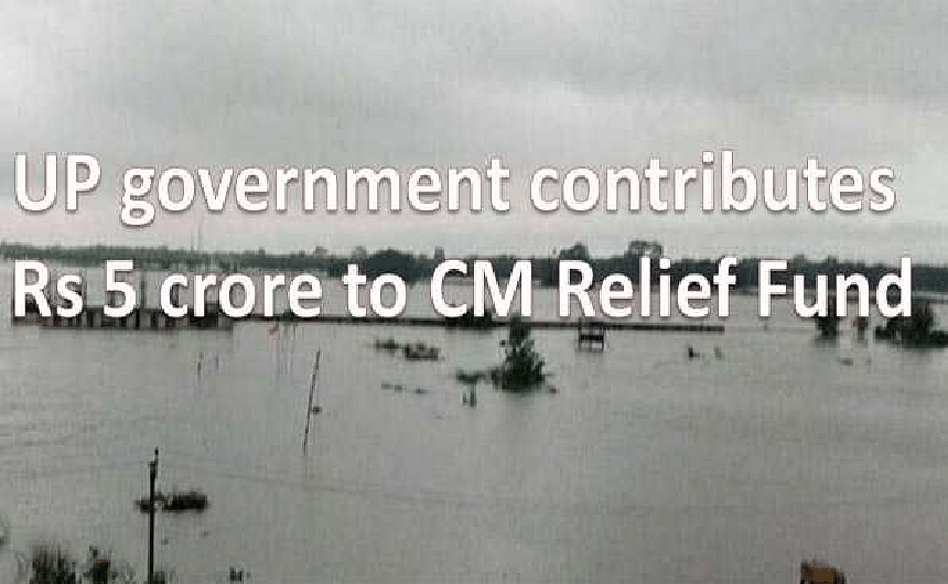 UP government contributes Rs 5 crore to CM Relief Fund