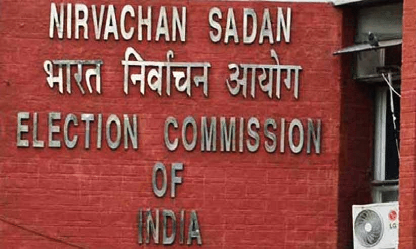 EC to hold by-elections to Chincholi Assembly seat on May 19
