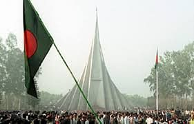 Bangladesh celebrates 47th Victory Day