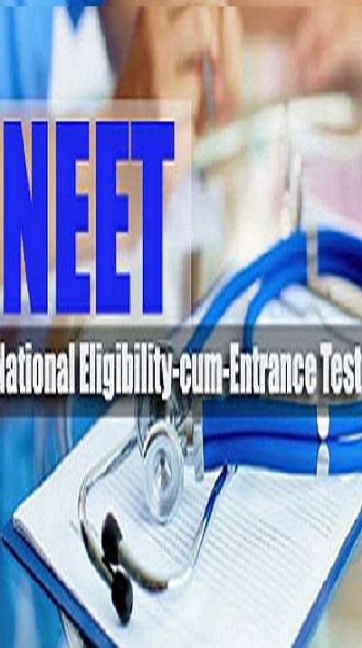TN ordinance today on NEET exemption for one year