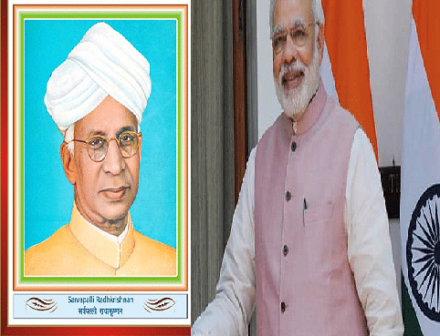 PM urges all to 'teach to transform' to collectively grow nation this Teachers' Day