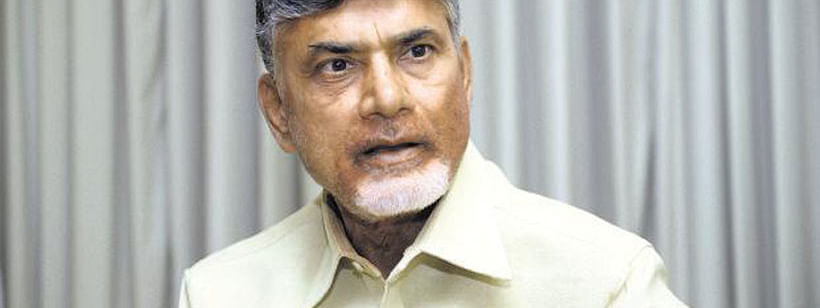 AP CM releases 'White Paper' on fulfilling of assurances by Centre