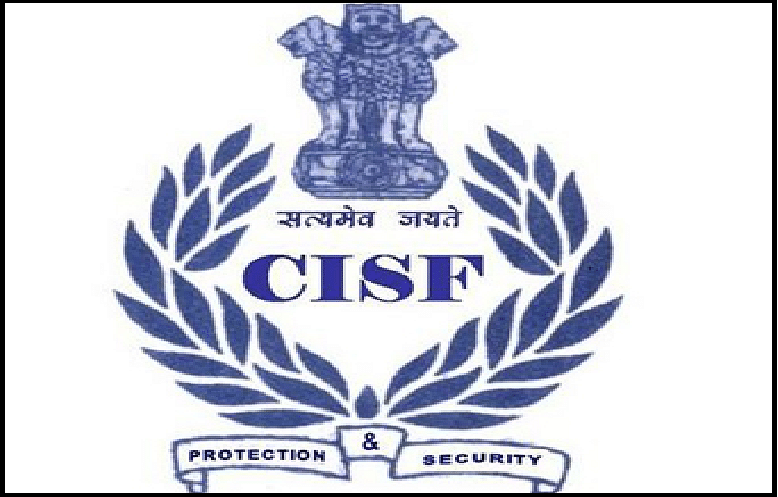 CISF readies SSG unit for VIP security
