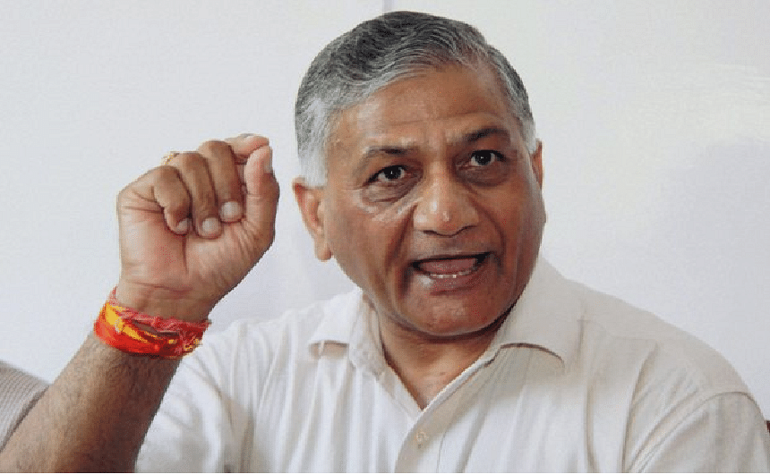 Why Tourism Minister was denied permmisson : Gen.VK Singh
