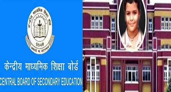 CBSE report blames Ryan management for major safety lapses