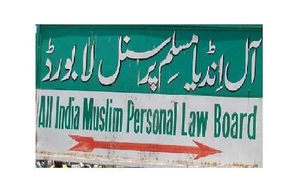 AIMPLB lauds SC upholding fundamental rights of Muslims