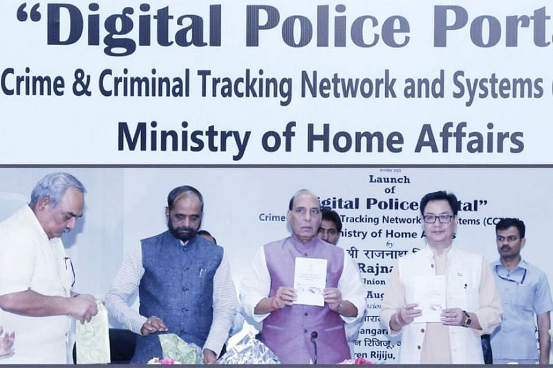 FIR registration on one click, Rajnath launches Digital Police Portal