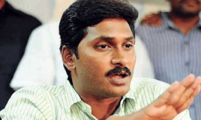 Jagan Mohan Reddy attacked by own party worker?