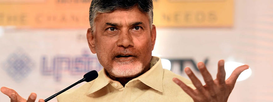 Chalo Atmakuru Prog: Naidu embarks on day-long fast over his house arrest, TDP leaders detained