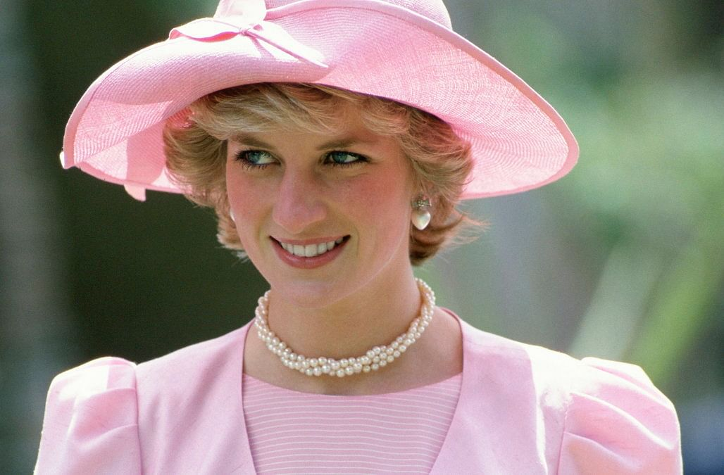 Auction of Princess Diana's intimate letters