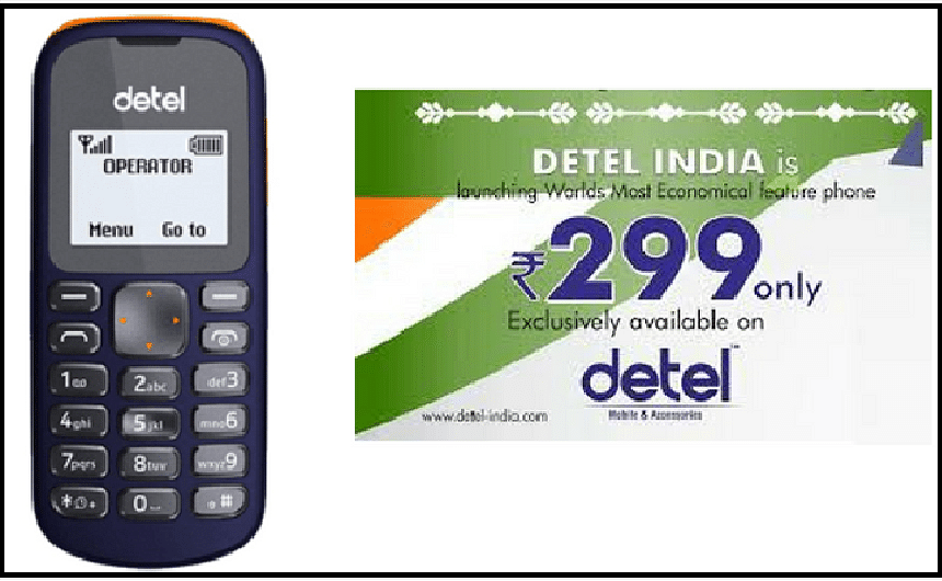 Detel India introduces new mobile phone