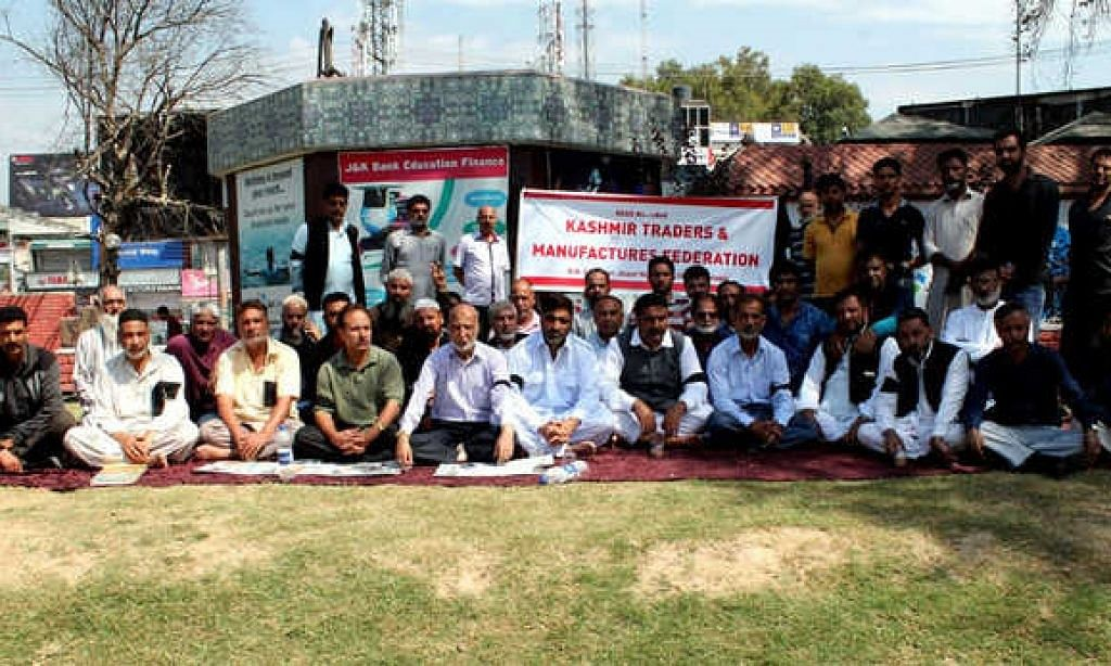 Traders hold sit-in protest in Srinagar