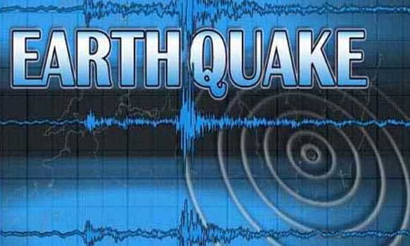 Moderates earthquake of 5.3 hits Pakistan, no casualty reported