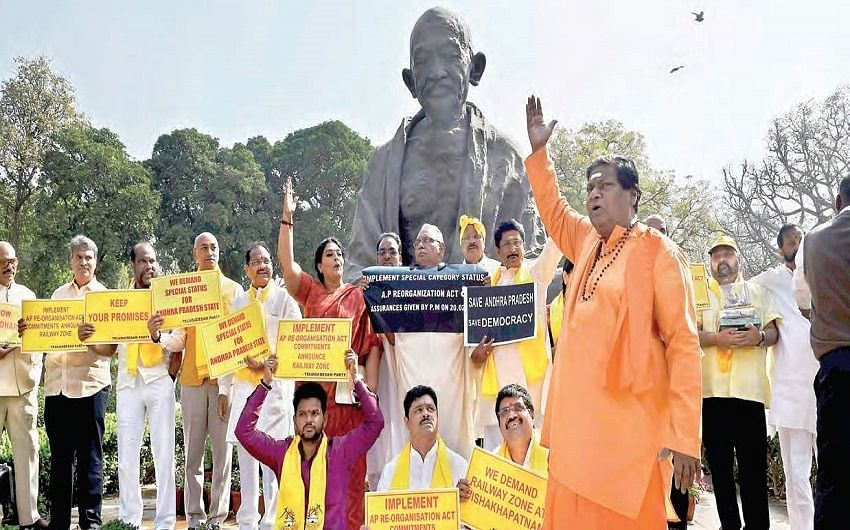 TDP MPs stay away from Speaker's lunch to protest House proceedings