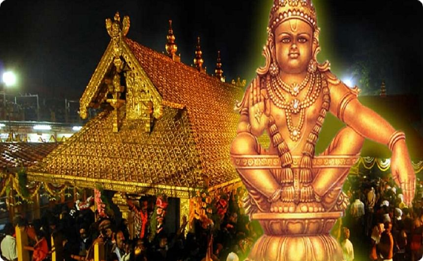 SC refers Sabarimala case to constitution bench