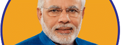 PM to visit Amethi on March 3