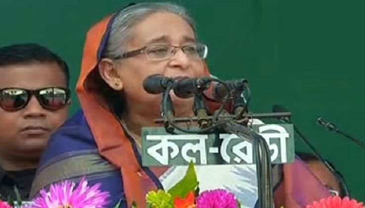 Hasina expects sports to effectively counter terrorism and militancy