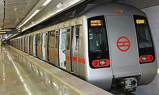 Delhi Metro observes 26th Foundation Day