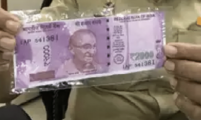 China printing Indian currency