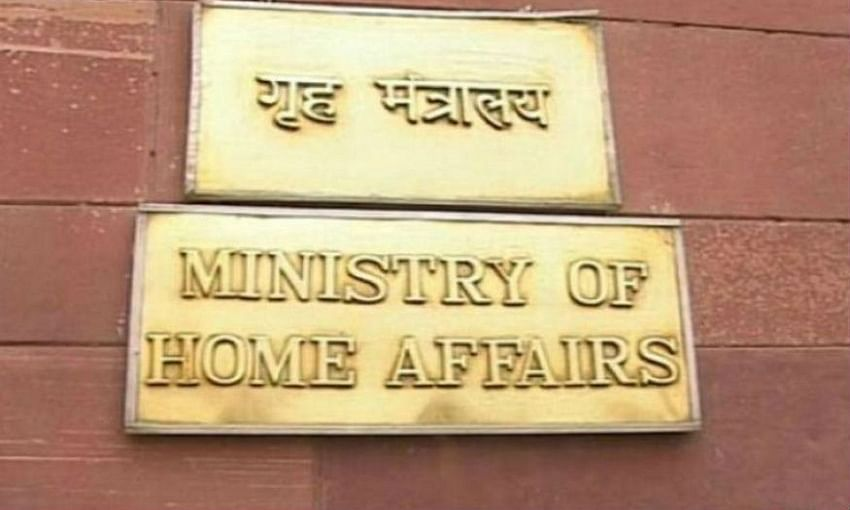 Only 82 districts affected with LWE now: MHA