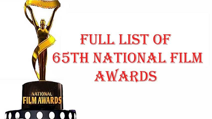 The complete list of 65th National Film Awards winners