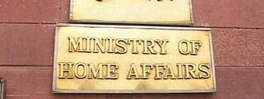 Make all arrangements for migrant workers and students from outside, MHA directs States