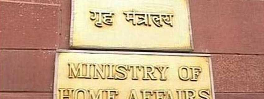 MHA meet to discuss Census 2021, NPR with CS, State census directors