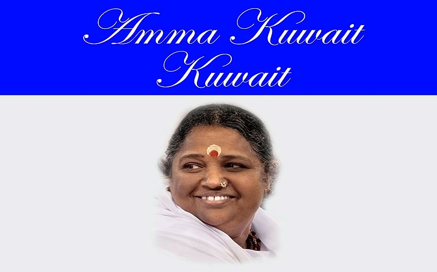 Invaluable Time
