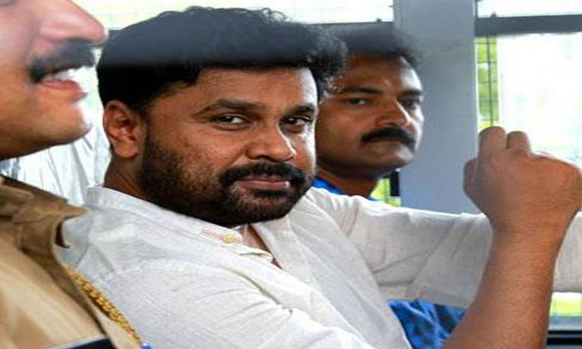 Kerala Govt opposes Dileep's demand for a CBI enquiry