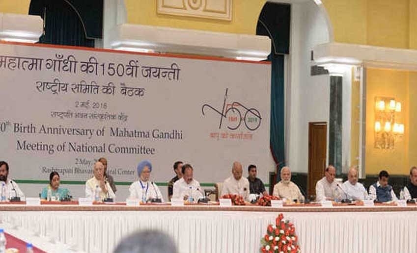 Top-notch Oppn leaders skipped meeting on Gandhi's 150th birth anniversary commemoration
